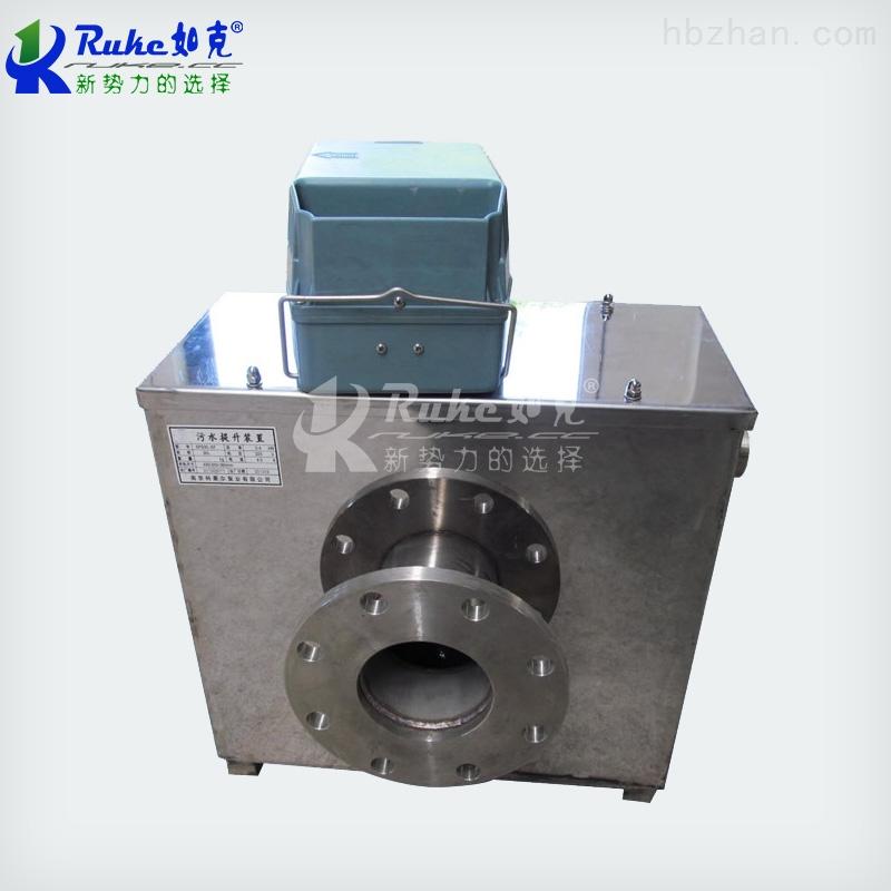 SPS-15-20-2.2污水提升泵卫生间提升器污水处理设备