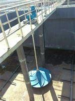 GSJ-1000双曲面搅拌机多曲面搅拌机GSJ-1000潜水式安装碳钢轴环保设备