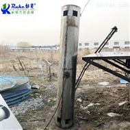 水体混合水循环气泡发生器污水处理设备