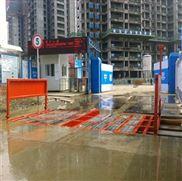 供应西藏新疆宁夏环保高压平板洗轮机
