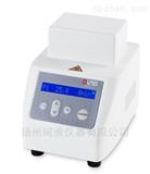 大龍 Mini HC100 Mini金屬浴