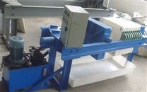 手动铸铁板框压滤机