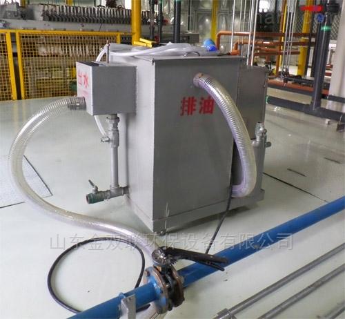 移动式浮油吸收器厂家供应