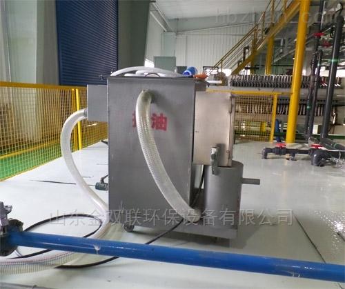 移動浮油吸收設備裝置