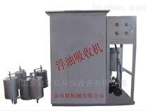 SL油水分离器设备的清洗方法