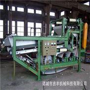 带式污泥压滤机运行流程