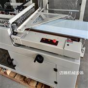 全自动漂白剂热收缩包装机代餐粉热收缩膜包装设备批量包装