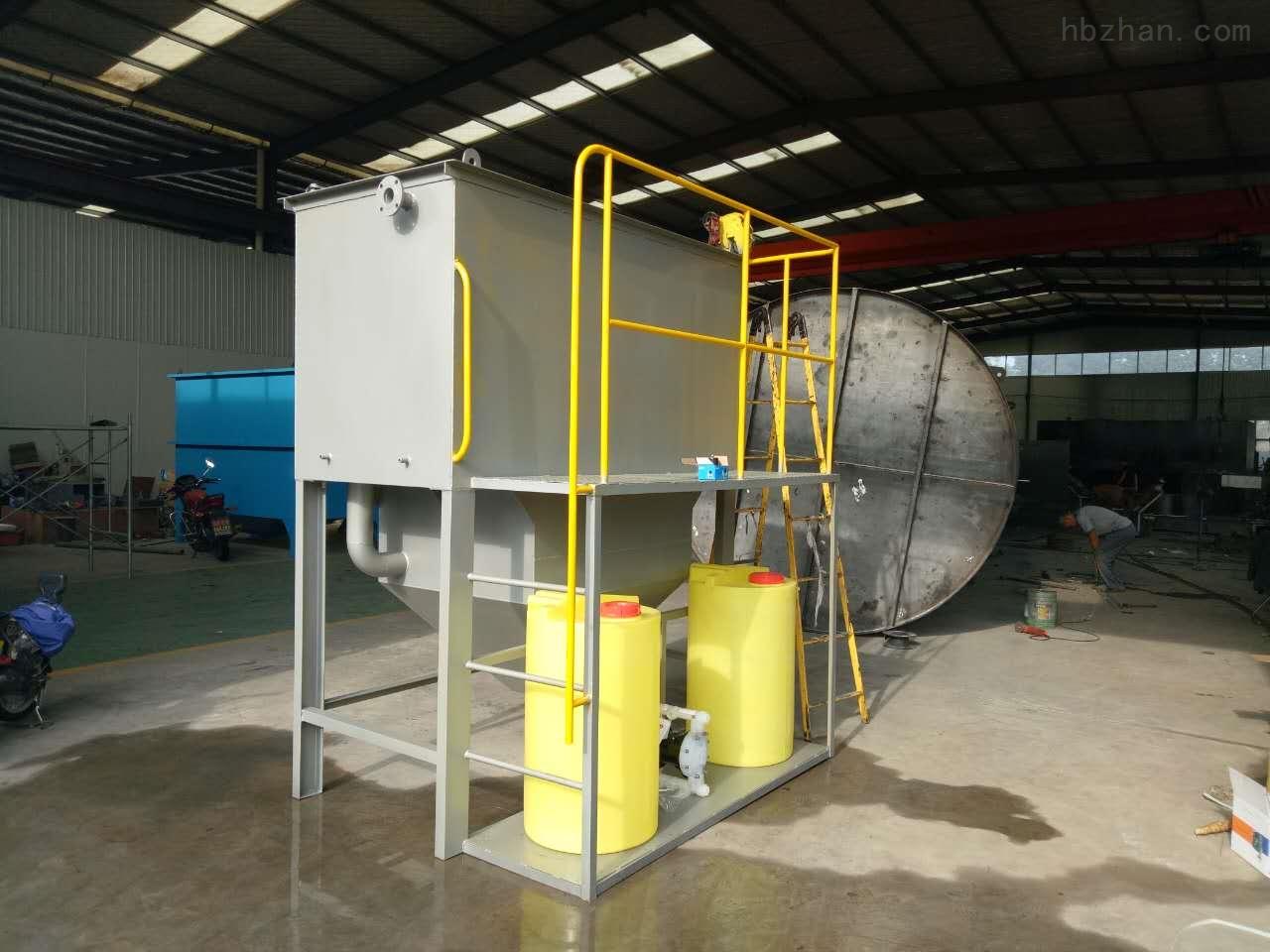 貴州中小型污水處理設備生産廠家