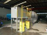 cw贵州中小型污水处理设备生产厂家