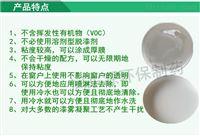 水溶性喷漆房水溶性粘尘剂 常温吸尘剂价格