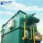 市政污水处理平流式溶气气浮机
