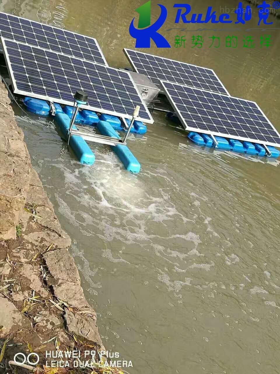 RSUN850-L如克太阳能浮筒式高效潜水式推流湖泊