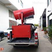 厦门大方海源环保除尘降尘移动式喷雾机