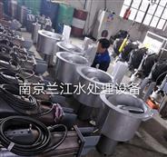 污泥回流泵 QJB-W3.0厂家报价