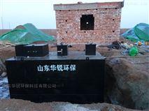 内蒙古包头乡镇医院污水处理设备工艺流程