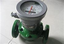 江蘇不鏽鋼橢圓齒輪流量計
