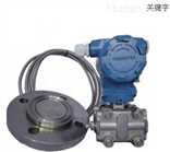 DSS501智能型差压液位变送器