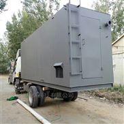 地埋式化工污水处理设备工艺流程介绍