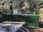 滄州地埋式生活污水處理設備價格