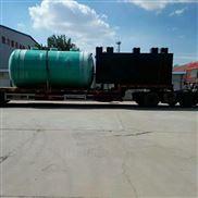 地埋式医院一体化污水处理设备生产厂家