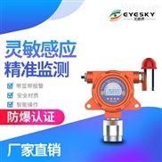 固定式二氧化硫浓度报警器二氧化硫检漏仪