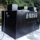 小型一体化污水处理设备的选购