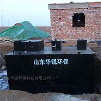 地埋式医院废水处理设备哪家好