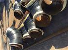 钢套钢成品直埋保温管