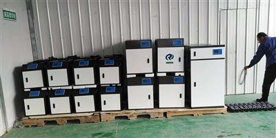 RC灯塔诊所污水处理设备