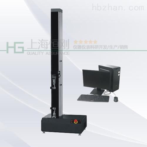电脑伺服式单柱拉力试验机800n