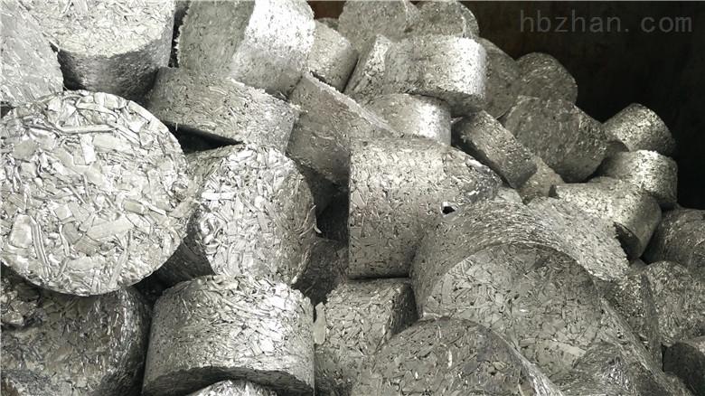 鋁屑壓餅機