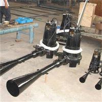 QSB型深水自吸式潛水射流曝氣機