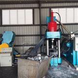 鋁銷壓餅機 鋁屑處理
