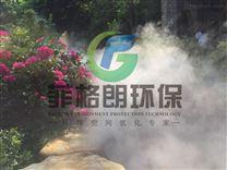 广西旅游景区人造雾喷雾雷竞技官网app