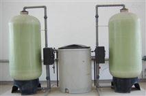 鍋爐軟化水設備(雙罐雙閥)