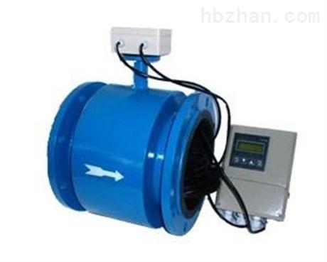 上海博取分體式電磁流量計廠家
