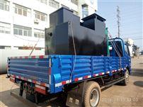 涂装污水处理设备厂家