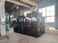 HDWSZ辣条厂污水处理设备