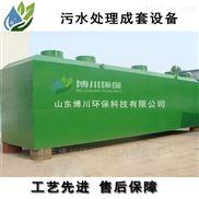 一体化工厂污水处理设备