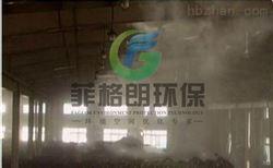 东莞垃圾站喷雾除臭工程