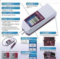 三丰SJ-210便携式粗糙度仪