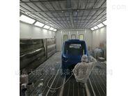 农机水帘喷漆房