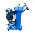 JL轻便型滤油机