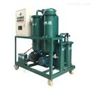 TYA-20滤油机的维护管理