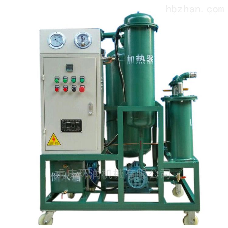 锭子油专用真空滤油机
