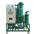 TYA-20真空滤油机供应
