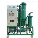 TYA-20TYA系列润滑油再生滤油机设备
