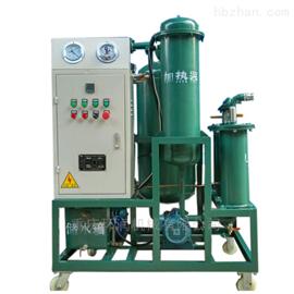 TYA-30TYA-30型润滑油真空滤油机