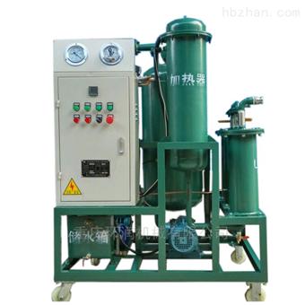 TYA-30型潤滑油真空濾油機