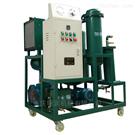 TYA-20TYA系列润滑油破乳化滤油机